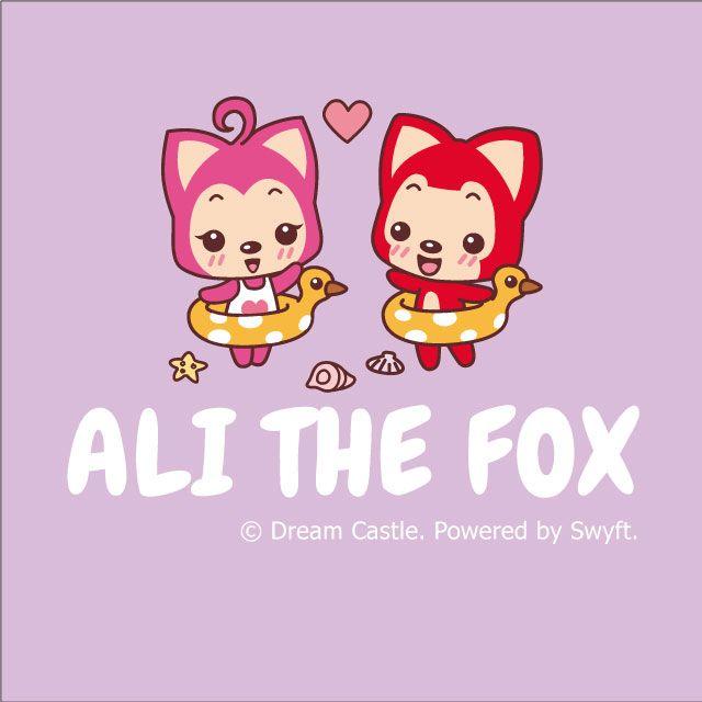 Ali the Fox clipart